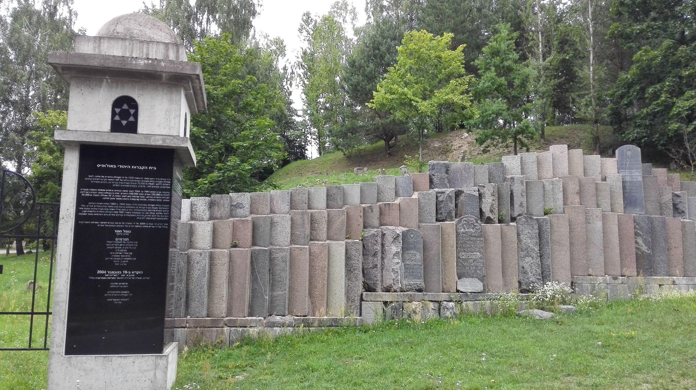 Tombstones at the old Jewish cemetery of Vilnius in Olandu street