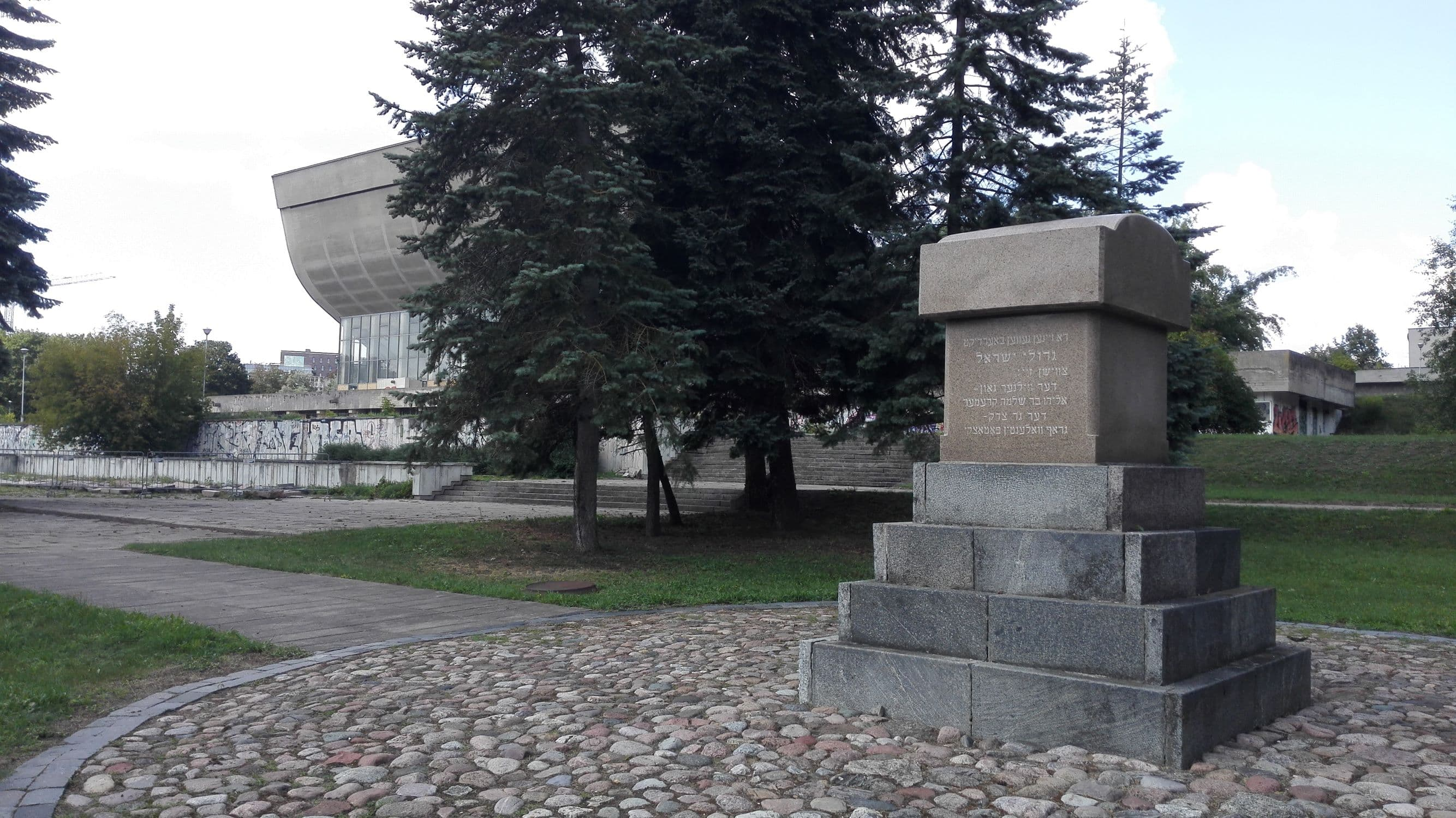 A monument at the site of Old Jewish cemetery in Vilnius