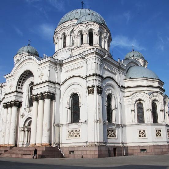 The start point of Kaunas Free Tour